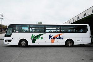 大型車両555 横
